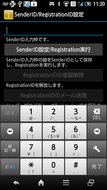 device-2012-09-03-112020_30.png